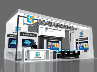 【诚邀观展】凯新创达与您相约北京2020 InfoComm