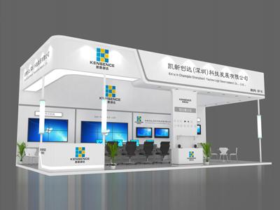 2019北京Infocomm视听展开幕了,凯新创达在【EB7-01】展位,欢迎大家来围观
